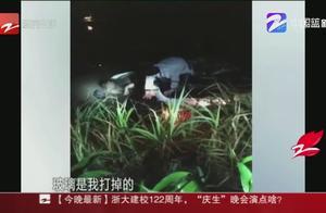 轿车不慎坠河4人被困!8位村民生死营救,三大人一小孩成功上岸