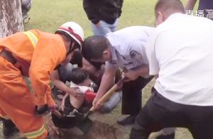 """隐藏在草地上的""""陷阱"""" 水管""""吞""""小孩 消防挖地施救"""