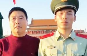 父亲是一个伟大的字眼,老父亲不远万里看望北京站岗的儿子,感动