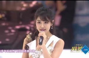 SNH48经典单曲,这首《彼此的未来》,不知唱哭多少人