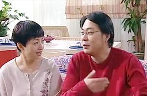 """家有儿女:夏东海语出惊人,小时候的外号竟然叫""""白鳍豚"""""""