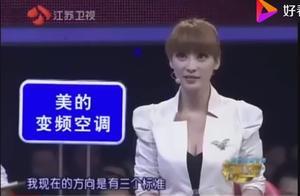 郭德纲:柳岩有什么需要?柳岩:我需要老公,自己还没有嫁出去呢