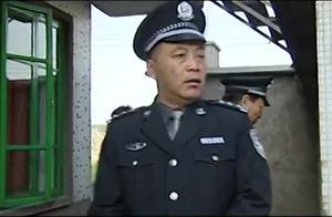 杀人犯太嚣张了,居然在警察眼皮底下作案,局长怒了!