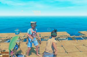 木筏求生-大海极限生存第28期 燃?#25112;?#21464;身女船长带你寻找新岛屿