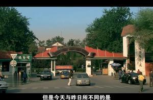 北京记忆58,每个新来北京的人们,都在一步步适应北京的生活方式