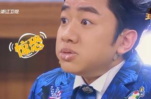 """王祖蓝上课偷吃冰淇淋,老师超严格,却被一句""""谢霆锋好帅""""打败"""