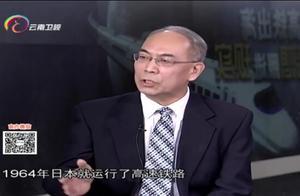 中国出口高铁应以何种方式?专家们相互争论,发表自己的看法