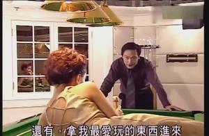 女星为了钱,甘愿接受富商用高尔夫球侮辱,一个球20万,差点没命