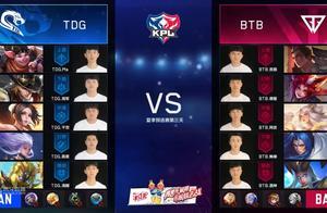 BTB vs TDG 夏季预选赛 3包1没死,看马可波罗怎么逃生