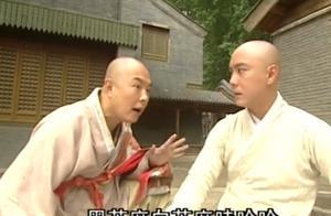 大和尚想和动物对话,张君宝教了他一句咒语,结果大和尚遭殃了