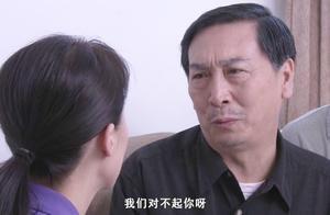 父亲去儿媳家认错,还儿媳一个公道,儿媳得知是被冤枉瞬间哭了