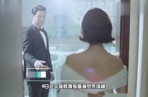 朱镇模闵惠妍月结婚女方被称为医生界的金泰希