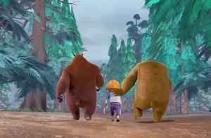 熊出没:熊大熊二真好!光头强冤枉了它们,它们却依然愿意帮助他