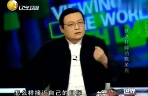 """老梁讲述:中国""""虎妻""""邓文迪到底有就多厉害,听听老梁怎么说"""