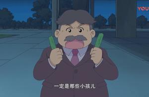 甜心格格:王主任也太胆小了,奇怪的音乐都以为是陷阱!