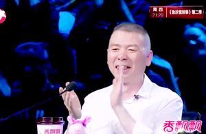 爆笑模仿秀揭秘明星成名秘诀,他的模仿都太到位!冯小刚笑坏了!