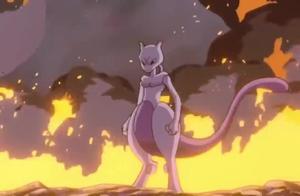 神奇宝贝:第一代神兽,因为智爷,从破坏神变成了保护神
