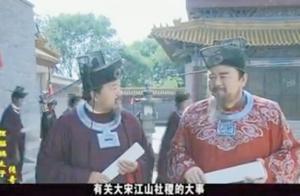 大宋奇案:江山社稷的大事,皇上竟让两位娘娘参加,寇准却不反对