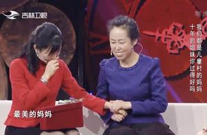 """相差12岁的闺蜜10年后再见,""""妹妹""""含泪称""""姐姐""""是最美的妈妈"""
