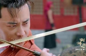 杨戬不知天高地厚,以为杀纣王不算事,结果被纣王反杀
