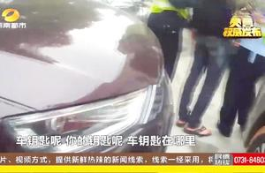 """岳阳男子""""520""""彻夜狂饮买醉,11小时后驾车上路被查,被刑拘"""