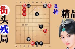 世上最有争议的一盘棋,有人说红胜,还有人说黑胜,到底哪个胜?