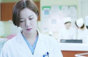 病人病因不明,得做一堆检查,女医生仔细一琢磨,轻松应对!