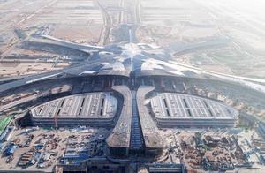 新世界七大奇迹之首!中国800亿建全球最大机场,未来感十足!