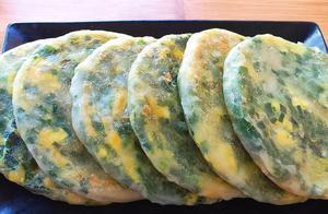 韭菜盒子新做法:卷一卷,按一按,不露馅,不破皮,个个皮薄如纸