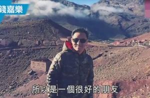 《红海行动》武术指导凌志华去世!40年老友钱嘉乐:太突然了!