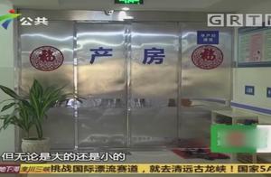 中山:产妇分娩后突发死亡,家属质疑医生操作不当