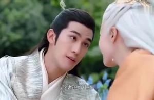 白发王妃:容乐对过去难以释怀,委婉回绝了无忧的求婚
