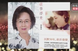 """平鑫涛去世当天原配""""选择原谅"""" 家产分配方案曝光"""
