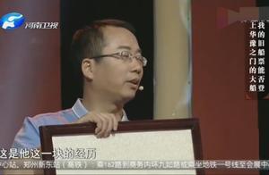 华豫之门:朱峙三山水画真品,专家估价20000元