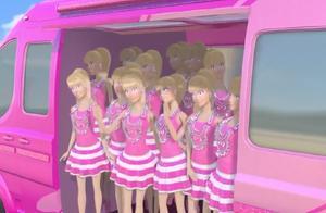 芭比之梦想豪宅:假芭比可不懂事时尚,花纹配条纹,真是太没品了