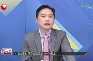 取消24小时营业!台湾多家便利店晚上将不营业,主要原因是什么?