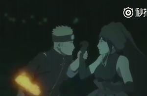 火影忍者博人传_ 鸣人与雏田的爱情。