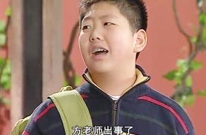 学校老师自行车被砸,刘星却成众矢之的,刘星:臣冤枉!