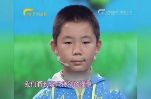 """12岁男孩咬牙扛起家里重担,3块钱零花钱能""""捏出水""""让人心酸!"""