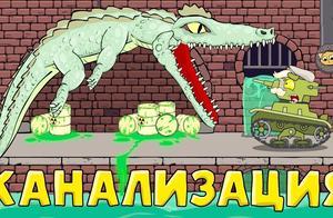 坦克世界动画:勇敢的T26
