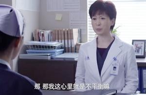 院领导担心产科主任身体,不让其参与重大手术,主任不满不敢发言