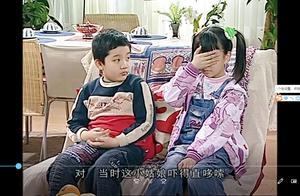 家有儿女:小区的安全措施太不好!竟给小女孩吓的蒙上了眼睛!