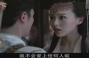 紫萱调戏徐长卿,徐长卿不为所动