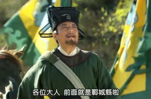 新水浒传:北宋年间,山东济府境内,宋江替县令送神石被同行侮辱