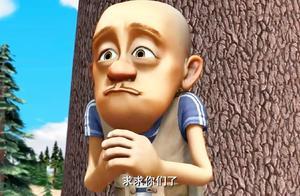 熊出没:光头强天线被甩树上,为了拿回他,强哥开始撒娇卖萌(