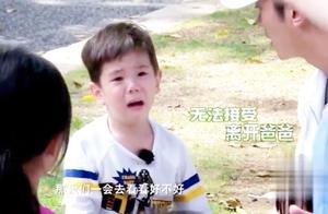 嗯哼听爸爸不在瞬间大哭,不想爸爸耐心教导:麒麒,你是个男子汉