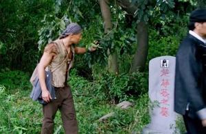 墓碑上的美女为何突然出现在小伙子身后,小伙子的魂都被勾走了