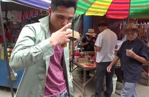 小陈来那香街赶集,街上看到有凉粉都要喝上一杯,只要1块钱一杯