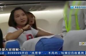挂着吊瓶坐飞机?病患乘机遭拒