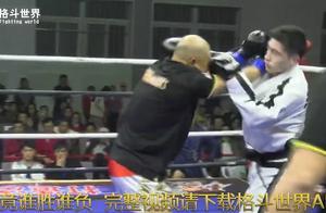 最新视频:里合腿大师田野VS跆拳道冠军,腿不行了拳头上也挺猛